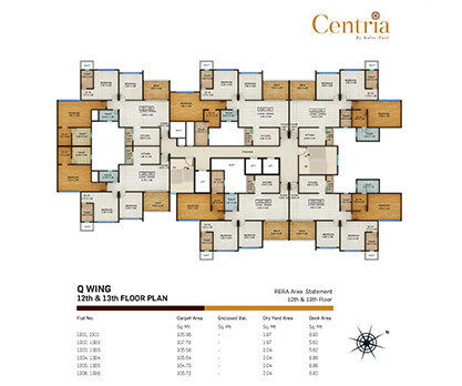 Q Wing - 12th & 13th Floor plan